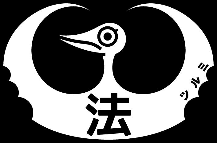 キタガワ法律事務所ロゴ